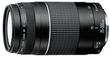 Canon EF 75-300mm f/4-5.6 III Telephoto Zoom Lens (Refurb)