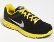 Nike 'Lunar Forever' Running Shoes