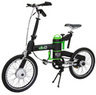 Avadream DB0 3-Speed Electric Folding Bike