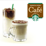 2 For the Price of 1 Starbucks Espresso Beverages (Printable Coupon)