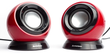 Lenovo M0520 USB Speakers