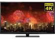 Seiki 55 4K 120Hz LED Ultra HDTV