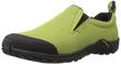 Merrell Men's Jungle Moc Touch Breeze Slip-On Shoes