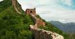 7-Nt Beijing & Shanghai Tour Incl. Great Wall w/Air
