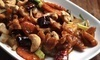 Ganbei Chinese Restaurant + Bar Coupons Rochester, Michigan Deals