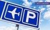 Aladdin Airport Parking Coupons
