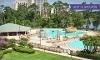 Wyndham Lake Buena Vista Resort Coupons