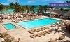 Newport Beachside Hotel & Resort Coupons