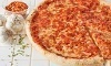 Ameti's Pizza Coupons