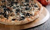 Eastlake Romio's Pizza & Sports Bar Coupons