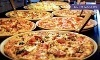 Pizza Ranch East 10th Street  Coupons