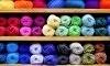 Hillcreek Yarn Shoppe Coupons