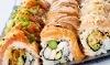 Ninja Sushi Coupons