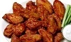 Saks Wing Shak Coupons
