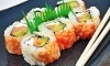 Yama Sushi Japanese Restaurant Coupons