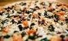 Athens Mediterranean Pizzeria Coupons