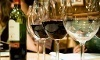 North County Wine Company Coupons