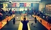 Crossfit Mantra Coupons