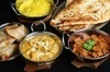 Curry House Coupons
