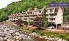 Days Inn Gatlinburg On the River Coupons