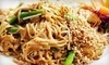 Reka's Thai Restaurant Coupons White Plains, New York Deals