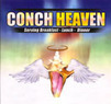 Conch Heaven Coupons Miami, FL Deals