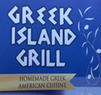 Greek Island Grill Coupons Hackensack, NJ Deals