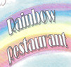 Rainbow' End Coupons Sacramento, CA Deals