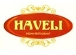 Haveli Indian Restaurant Coupons Saint Louis, MO Deals
