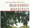 Bear Korean Restaurant Coupons Cotati, CA Deals