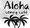 Aloha Coney Cafe Coupons Detroit, MI Deals