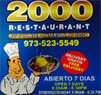 2000 Restaurant Coupons Paterson, NJ Deals